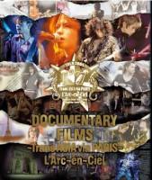 13DOCUMENTARY FILMS 〜Trans ASIA via PARIS〜