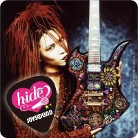 JS_hide_coaster_press_01_1203