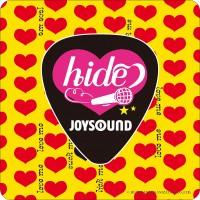 JS_hide_coaster_press_06_1203