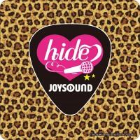 JS_hide_coaster_press_07_1203