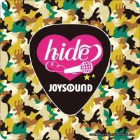 JS_hide_coaster_press_08_1203