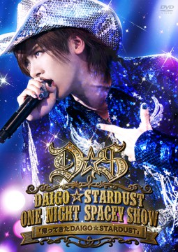 daigostardust_DVD_jk_