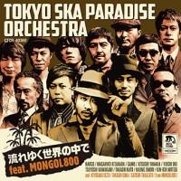 流れゆく世界の中で【CD ONLY】CTCR-40360_kaizodo72 - コピー