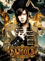 daigo_daigold_jk_musing_low
