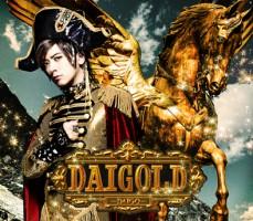 daigo_daigold_jk_syokaiA_low