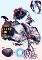 『TOUR13 GHOUL』DVD【通常盤】