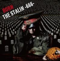 stalin_jacket_new