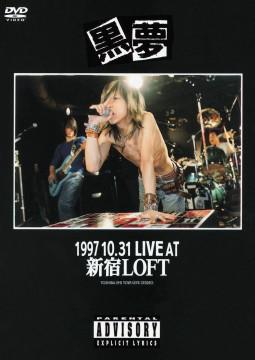 DVD新宿LOFT
