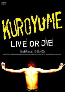 DVD黒夢LIVEORDIE