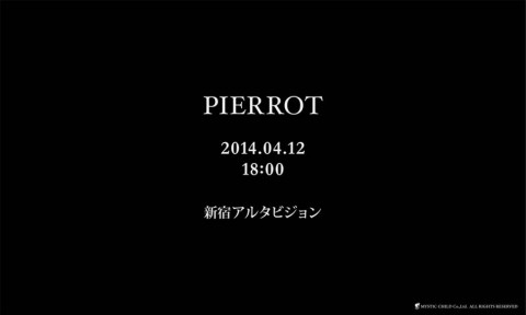 PIERROT_image