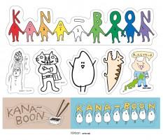 KANA-BOON_予約特典sticker_sample_nuki