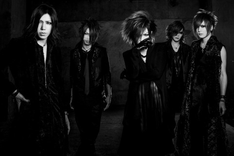 the GazettE140623
