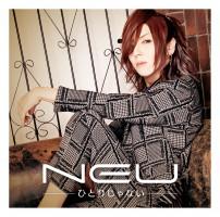 DS-NEU-POCS-9056