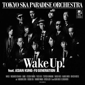 TSPO_WakeUp!_jacket_kaizodo72 (1)