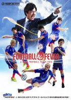 J-WAVE FOOTBALL FEVER 2014