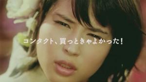 eyecity1