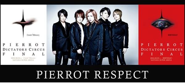 PIERROT RESPECT