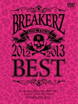BRZ LIVE DVD BEST_JK