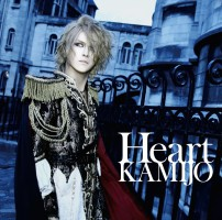 KAMIJO_Heart通常盤