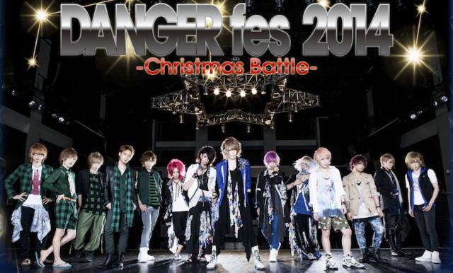 DANGERfes_group