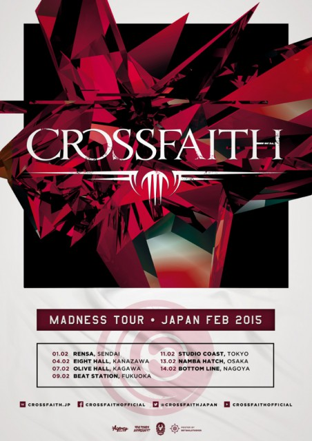 MADNESS TOUR in JAPAN