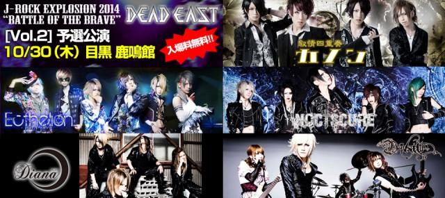 deadeast_1030