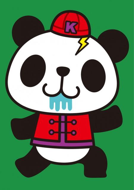 panda_PanPan