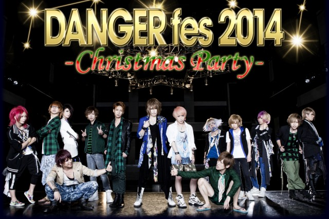 DANGER fes 2014