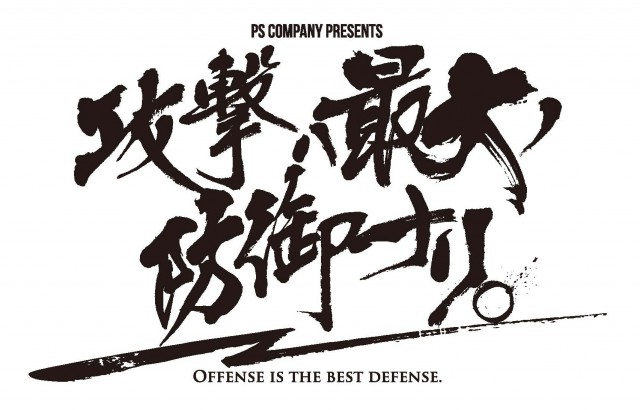 Event Title Logo