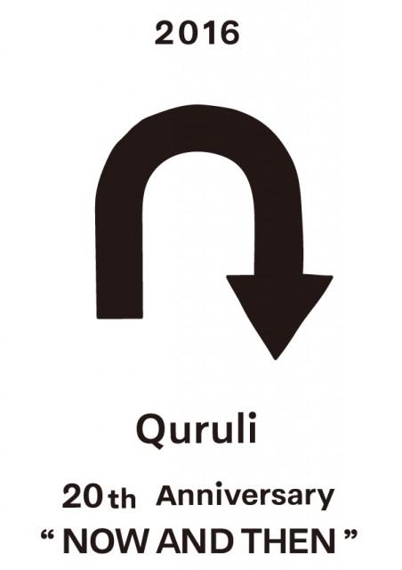 quruli_logo
