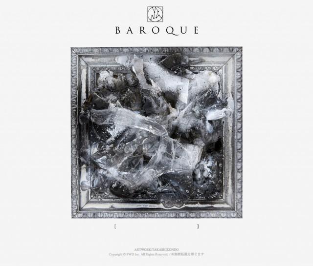 BAROQUE_HP