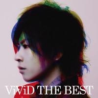 BEST_syokaiB_lite
