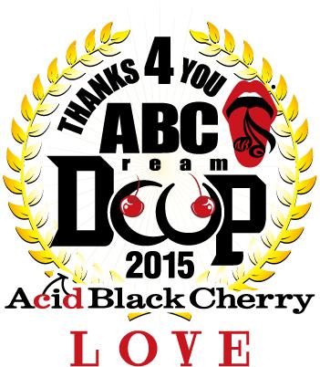 ABC_4-Dcup-LOGO-2015_fix