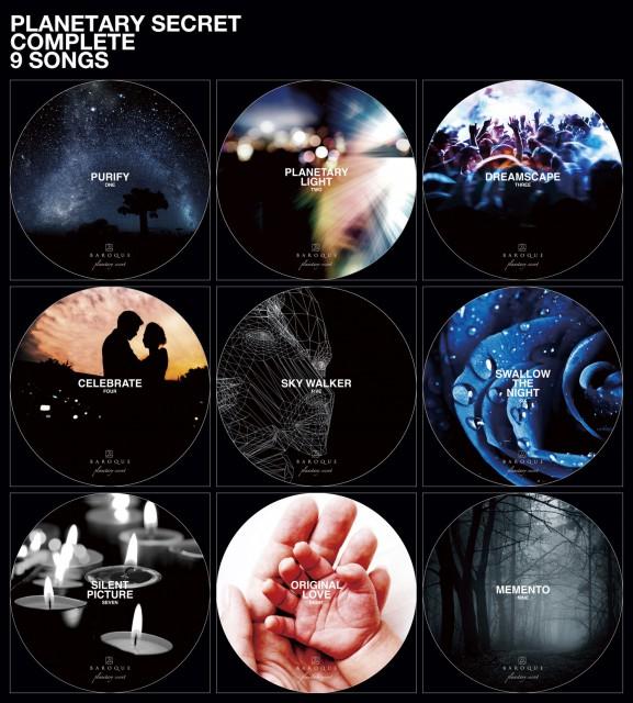 BAROQUE『PLANETALY SECRET』収録曲アートワーク