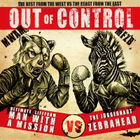 Out of Control_初回盤
