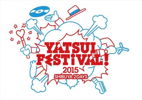 YATSUI_FESTIVAL!_2015ロゴ