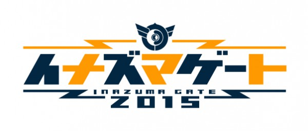 irfgate2015