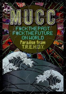 MUCC DVD 11.25