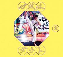 TKCA-74321_shingitaiA_web