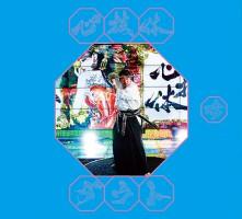 TKCA-74322_shingitaiB_web