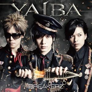 yaiba_syokai_A_jk