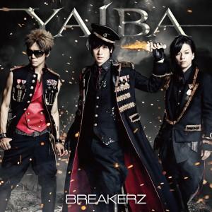 yaiba_tsujou_jk