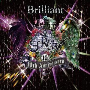 2. brilliant_limited_j