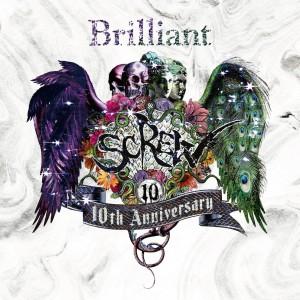 3. brilliant_standard_j