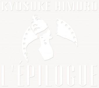 初回盤LEPILOGUEジャケ写