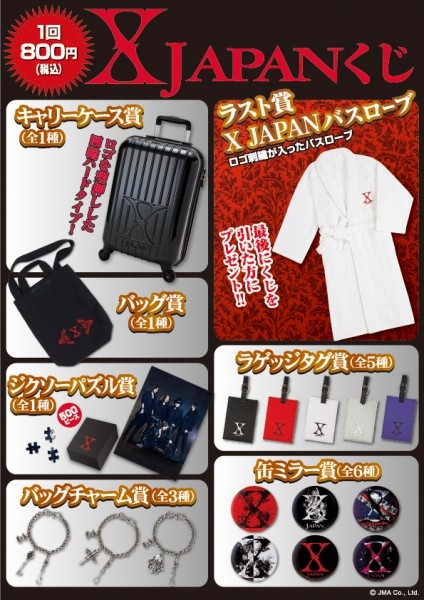 X_japan_poster_0129A_cs2