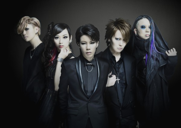 exist†trace160308
