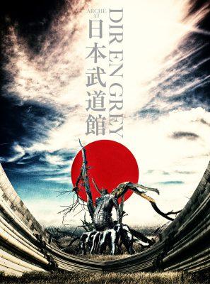 Blu-ray_&_DVD初回生産限定盤_SFXD0017-19_SFBD0066-69