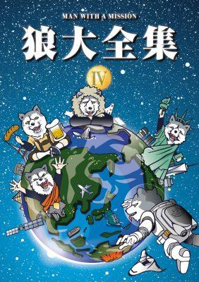 DVD_cover_Tsujyo