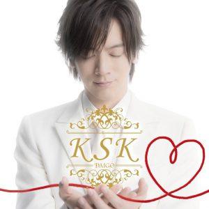 KSK_shokai